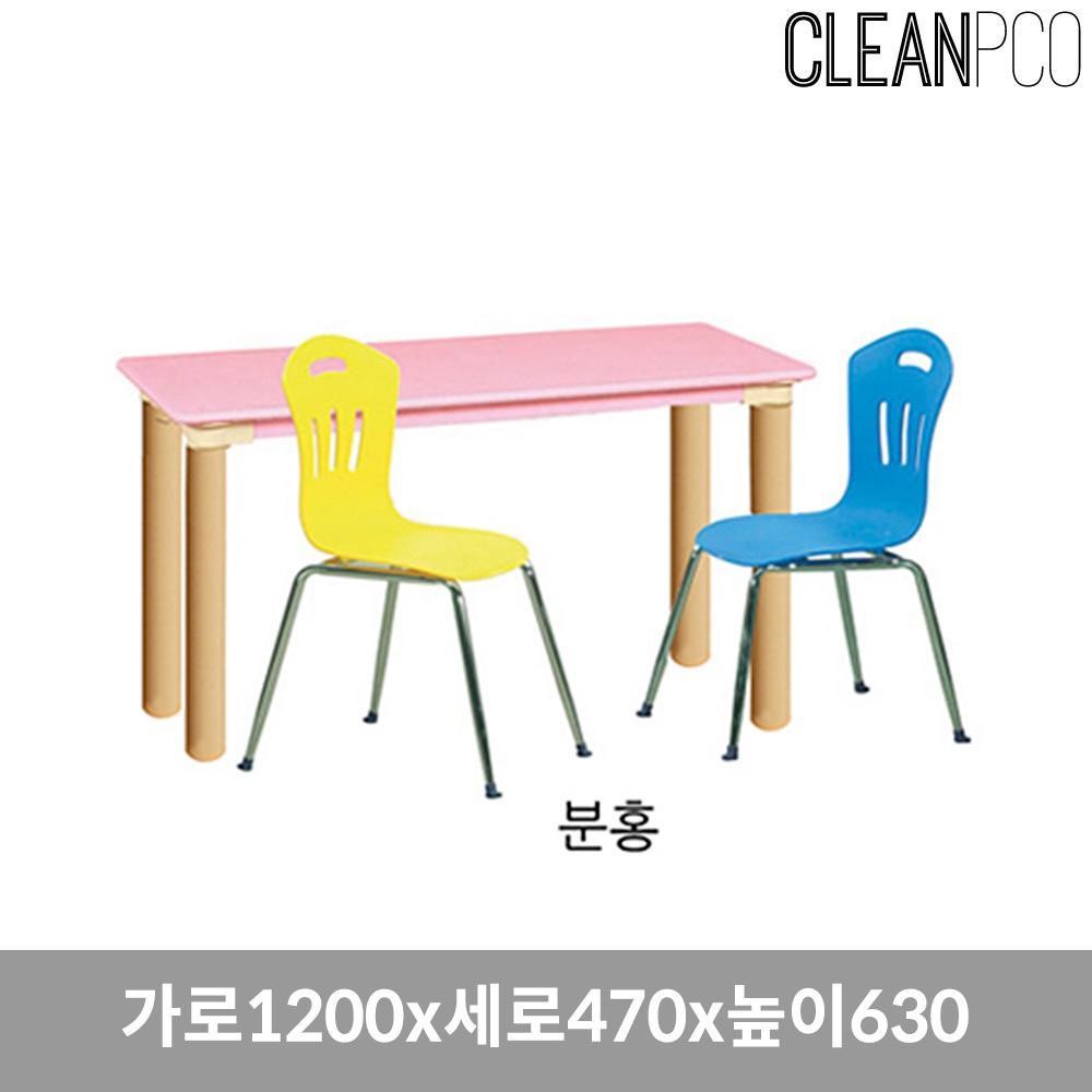 e09 H81-2 2인용책상(기본다리) 의자별매 4-6학년용 교구 유아교구 어린이교구 어린이집교구 아기교구