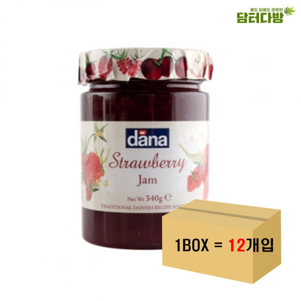 다나 딸기잼 340g 1BOX(12개입) 다나잼 고급스러운잼 맛있는잼 누구나좋아하는 딸기잼 블루베리잼 새콤달콤한 계속먹게되는 아이들간식용