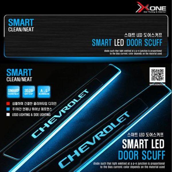 스마트 LED도어스커프 말리부 자동차용품 LED자동차용품 자동차인테리어 자동차실내용품 자동차도어스커프