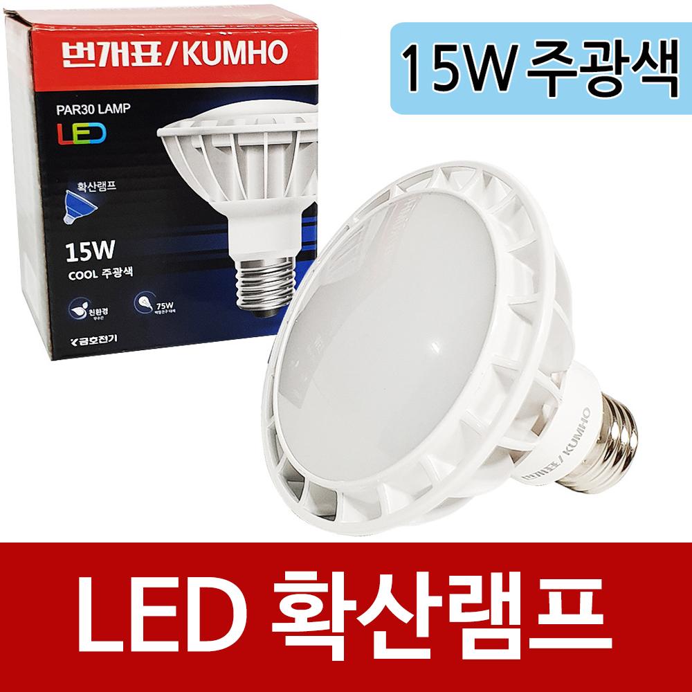 번개표 PAR30 LED 확산램프 (15W 주광색) 무수은 전구 확산램프 확산형램프 확산형전구 번개표전구 LED조명 LED렘프 LED전구 주광색 무수은전구 15w