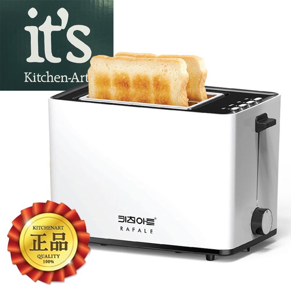 키친아트850 라팔7단 먼지덮게 토스터기 토스터 토스트기 토스터기 식빵 키친아트