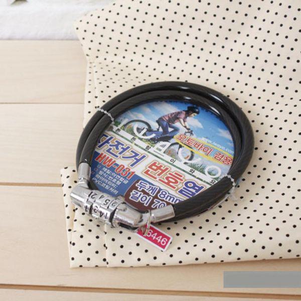 자전거번호열쇠HW-031(8x70) 생활용품 잡화 주방용품 생필품 주방잡화