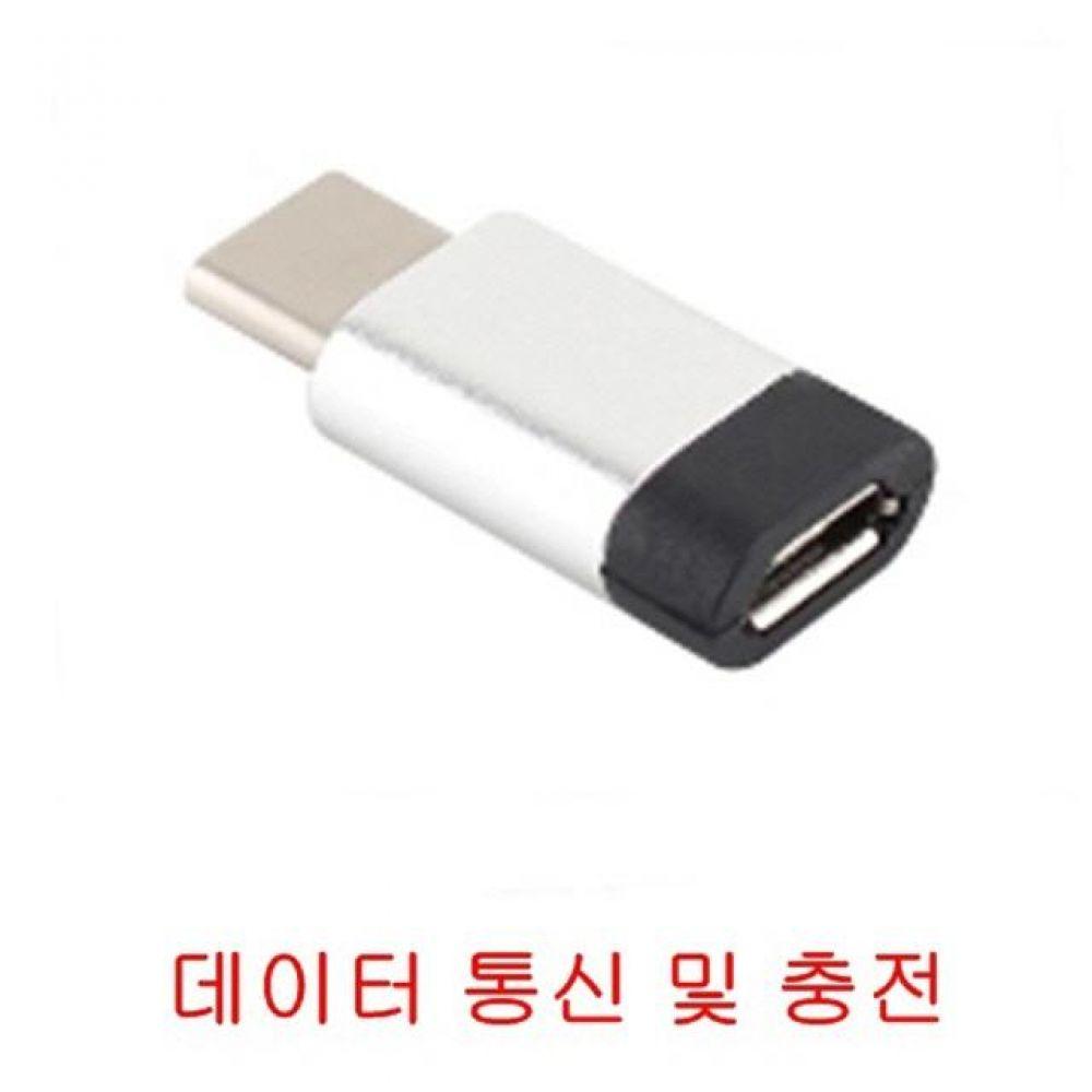 데이터 충전 USB2.0Micro 5핀 F -cm 젠더 컴퓨터용품 PC용품 컴퓨터악세사리 컴퓨터주변용품 네트워크용품 USB20 USB31 스마트폰 태블릿PC 맥북 USB젠더 Micro5핀