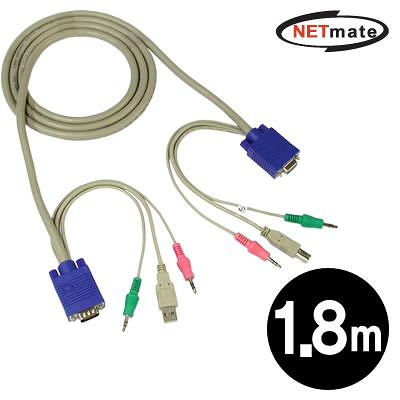 AL_2018C USB 케이블1.8m_ST포함 KVM케이블 키보드케이블 마우스케이블 비디오케이블 통합케이블