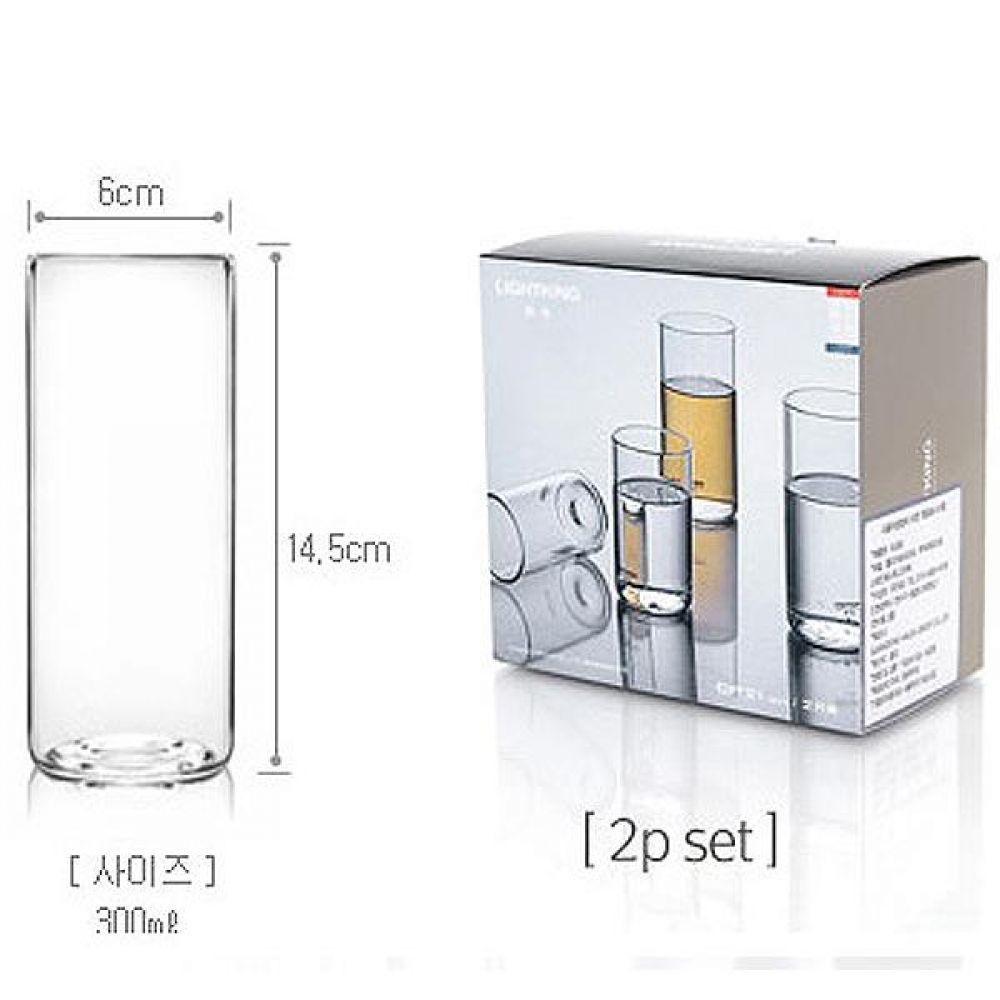 라이트킹 CP22 2p세트 명존 글라스 찻잔내열유리 차 커피 컵 잔 유리잔