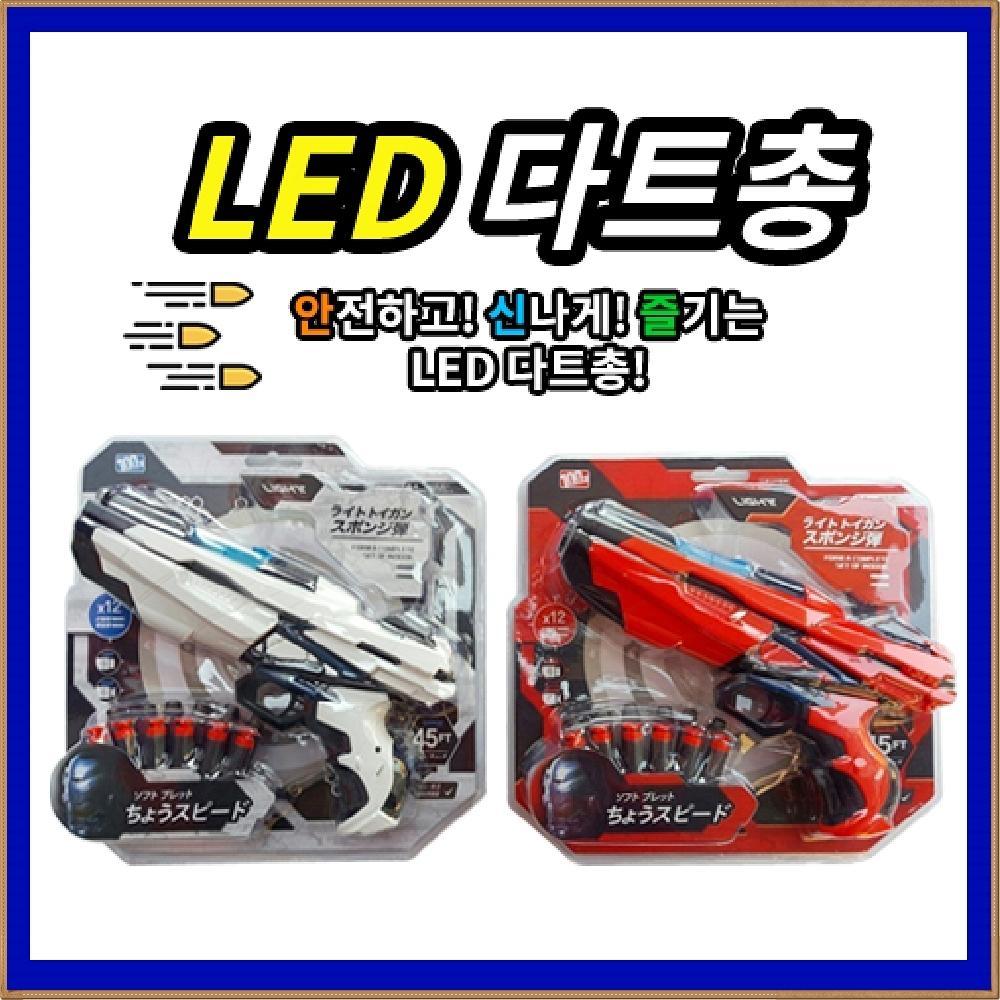 LED 다트총 2종 캐릭터 캐릭터상품 생활잡화 캐릭터제품 잡화