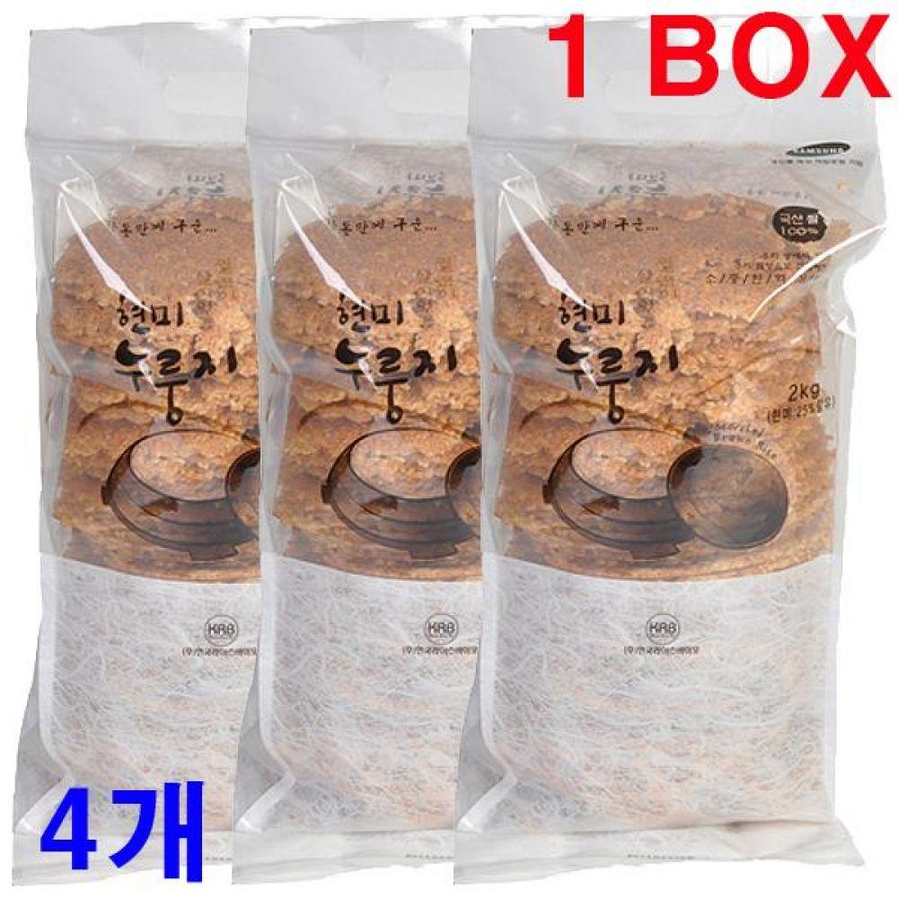 쌀눈이 살아있는 현미누룽지 2kgx4개(한박스) 국산 간식 죽 영양식 노인 단체 급식 과자 누렁지 탕 옛날 선식 수제