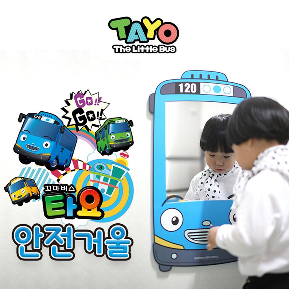 소품 타요 안전 거울 놀이 도구 어린이방 인테리어 안전거울 인테리어소품 놀이도구 타요안전거울 타요