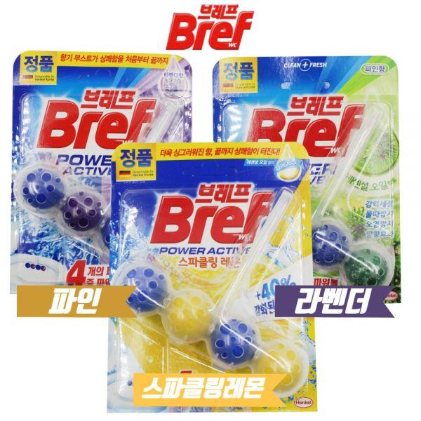 브레프 파워액티브 변기세정제(HDI11) 브레프 파워 액티브 변기 세정제 헨켈 청소 화장실 냄새