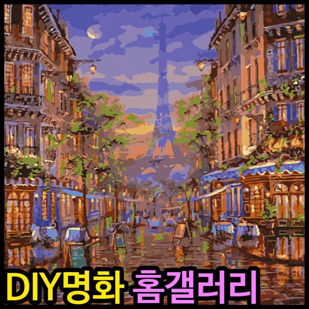 아이윙스 피포페인팅 B668 파리의풍경 DIY명화그리기 피포페인팅 그림액자 액자 명화 홈갤러리 diy명화 명화그리기 diy명화그리기 diy페인팅 파리의풍경