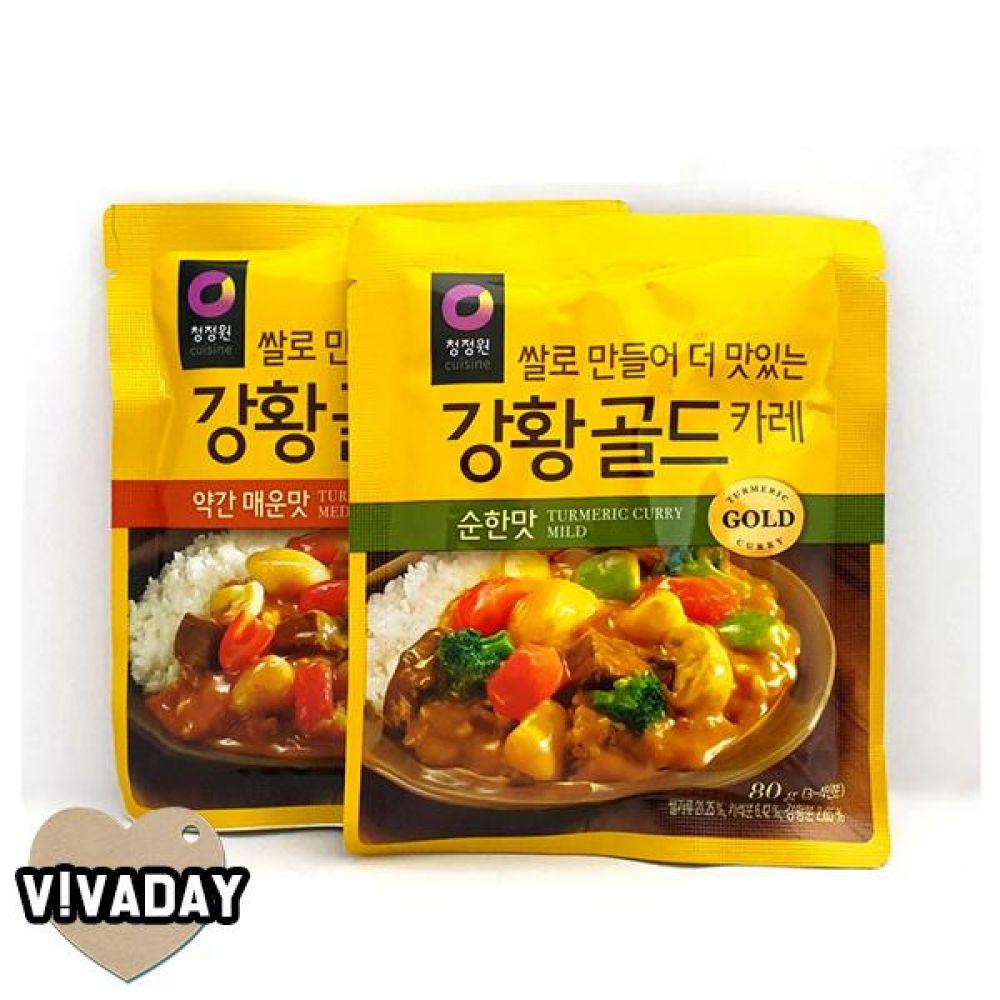 MY 청정원 강황골드 카레 3분요리 간편식품 즉석식품 자취생 짜장 카레 삼선짜장 직화짜장