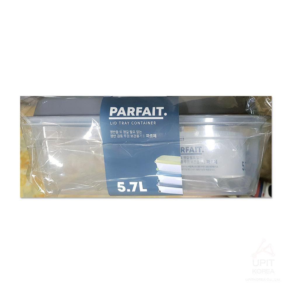 파르페 5.7Lx1입 밀폐용기 생활용품 가정잡화 집안용품 생활잡화 잡화