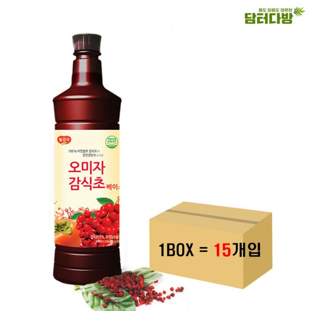 광야 오미자감식초 베이스 1050ml 1BOX(15개입) 광야 오미자감식초 감식초 음료베이스 원액 맛있는차 아이들이좋아하는 새콤달콤 달달구리 시원한