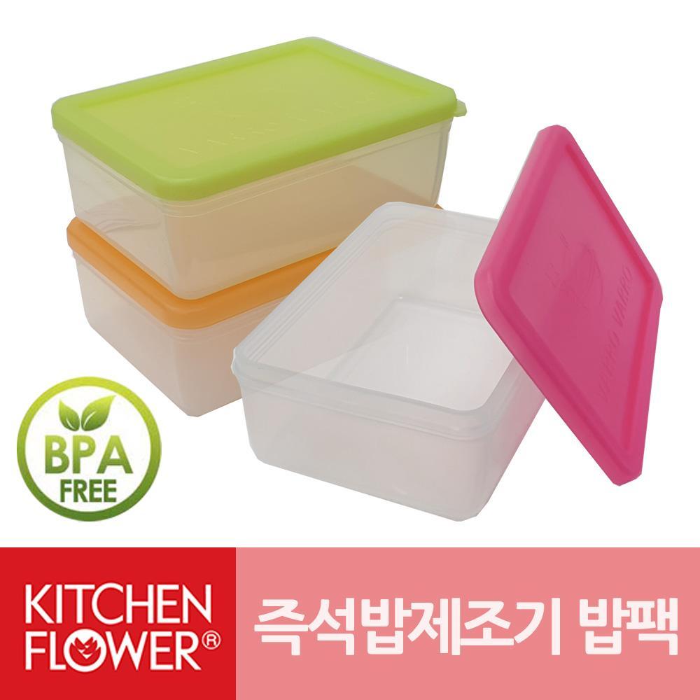 키친플라워 즉석밥제조기 전자렌지 밥팩 실리콘 조리용품 조리도구 햅반 즉석밥