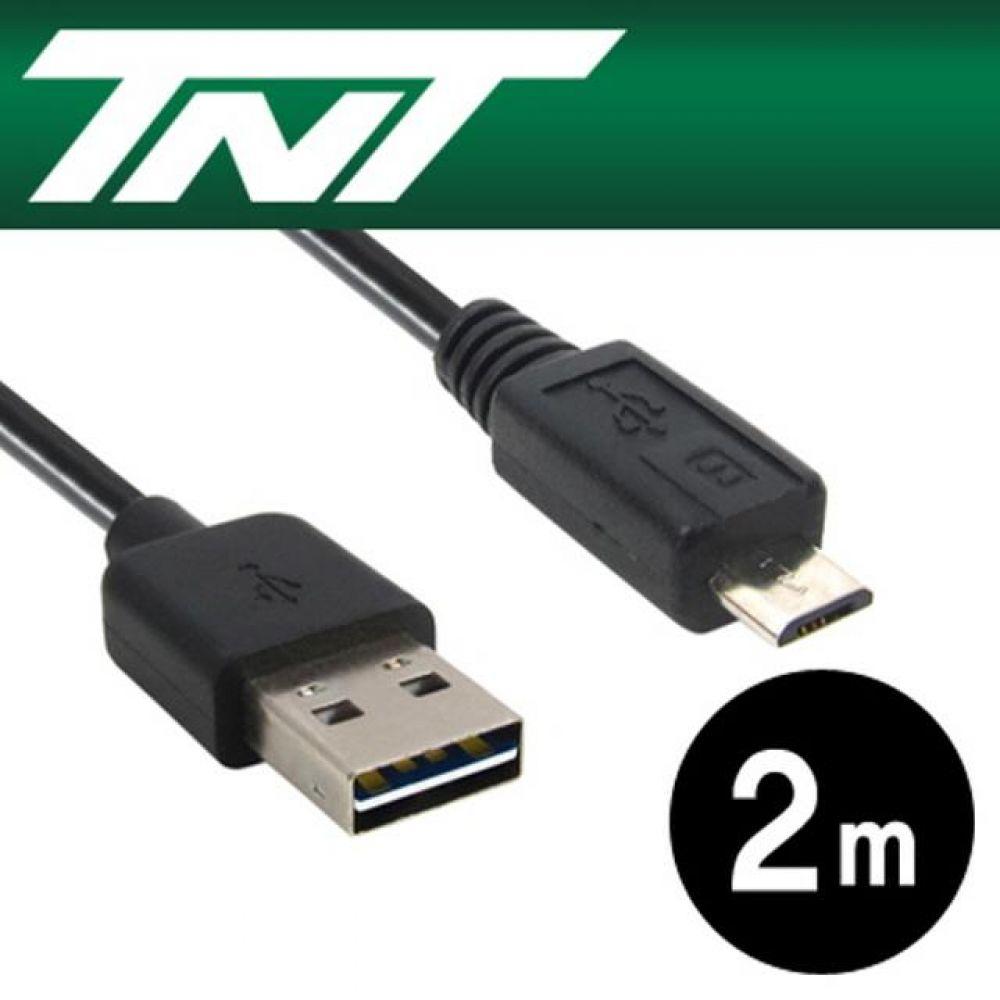 TNT USB2.0 양면인식 마이크로 5핀 케이블 2M 컴퓨터용품 PC용품 컴퓨터악세사리 컴퓨터주변용품 네트워크용품 usb연장케이블 usb충전케이블 usb선 5핀케이블 usb허브 usb단자 usbc케이블 hdmi케이블 데이터케이블 usb멀티탭