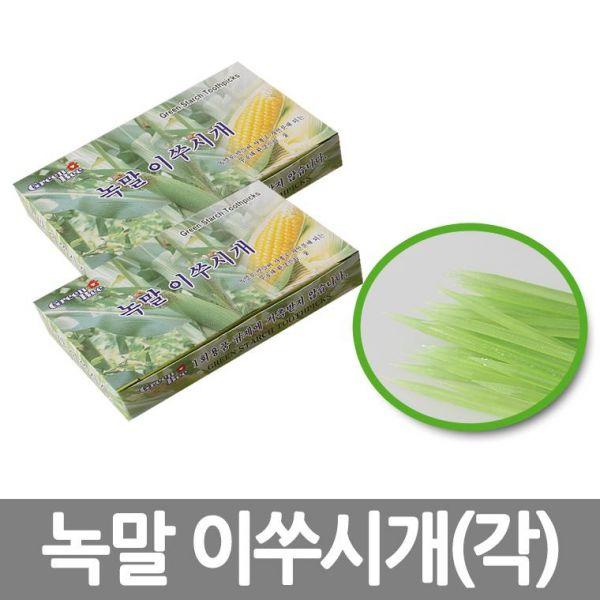 녹말 이쑤시개(각) 이쑤시개 요지 주방용품 생활용품 판촉 생활잡화 일회용품
