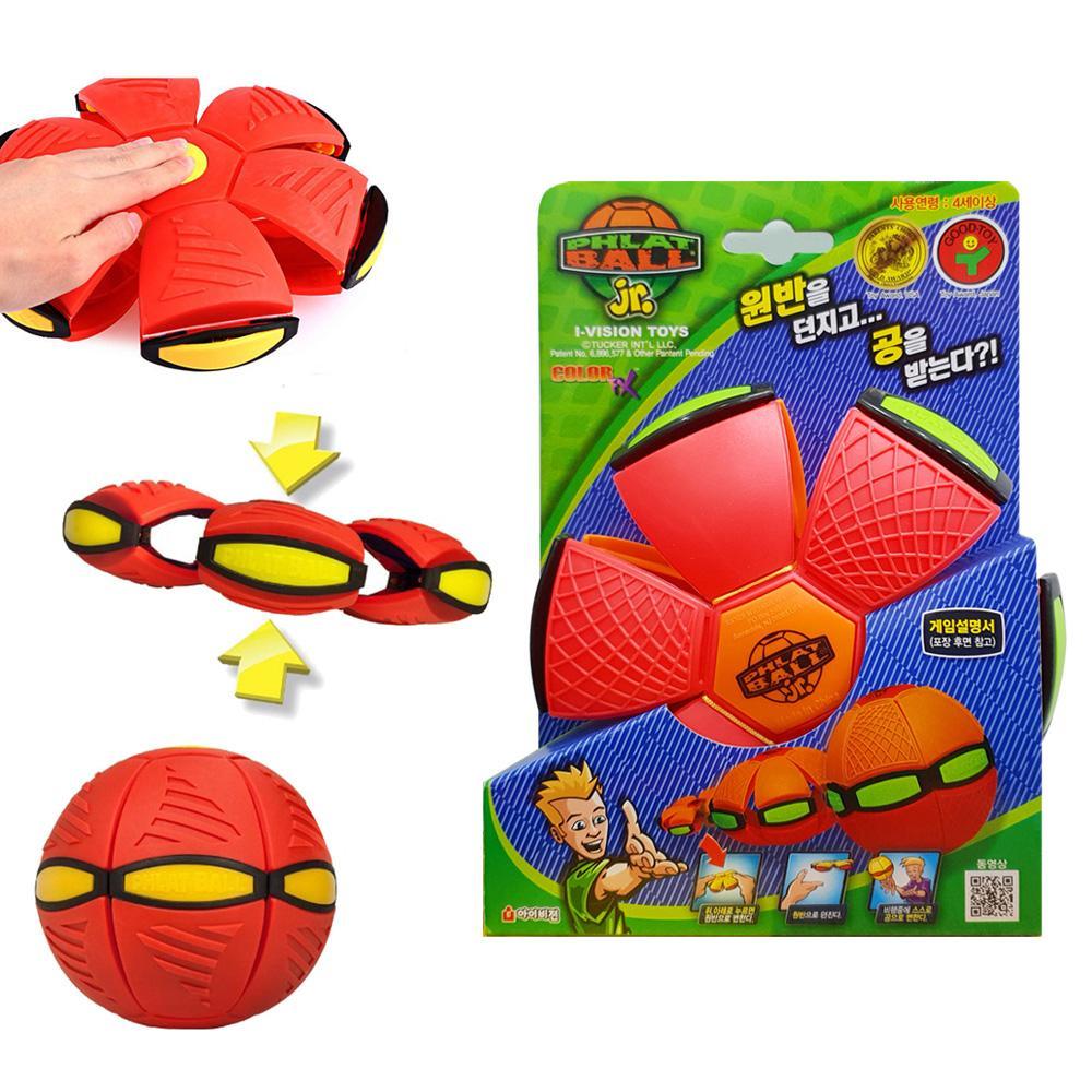 풋볼 플랫볼 Phlat Ball 주니어 색상랜덤 공놀이 놀이기구 체육기구 운동기구 운동완구 플랫볼