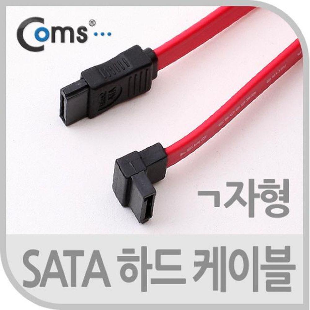 SATA 하드 케이블 ㄱ자 50cm SATA eSATA SAS 컴퓨터용품 PC용품 컴퓨터악세사리 컴퓨터주변용품 네트워크용품 c타입젠더 휴대폰젠더 5핀젠더 케이블 아이폰젠더 변환젠더 5핀변환젠더 usb허브 5핀c타입젠더 옥스케이블