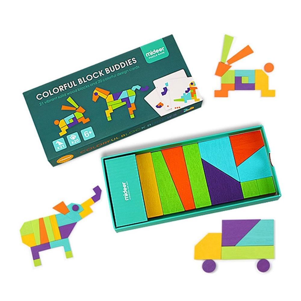 선물 3살 4살 유아 심화 퍼즐 칠교 학습 놀이 세트 퍼즐 어린이교구 창의교구 아동퍼즐 창작놀이