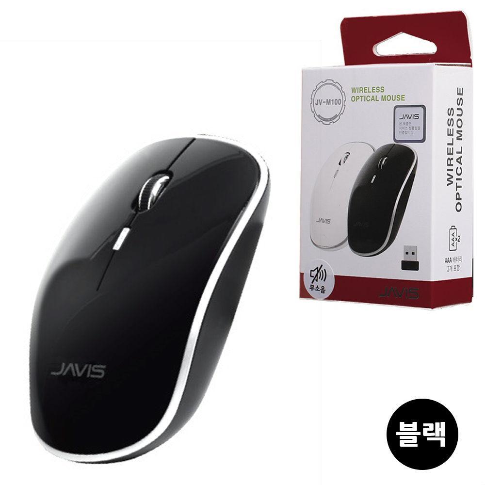 JAVIS 무선 무소음마우스 (JV-M100) (블랙) 마우스 무선 노트북 PC마우스 컴퓨터
