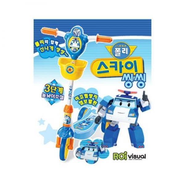 야야 스크레치상품 로보카폴리 폴리 스카이씽씽이(Y1211) 장난감 완구 토이 남아 여아 유아 선물 어린이집 유치원
