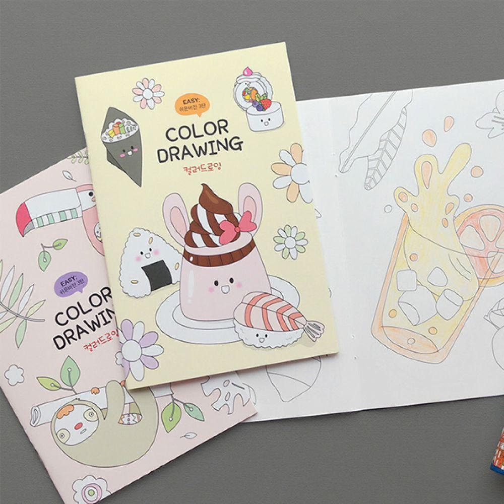 핑크풋 10 쉬운버전 컬러드로잉 (랜덤발송) 색칠공부 컬러드로잉북 컬러드로잉 색칠 쉬운색칠공부 엽서