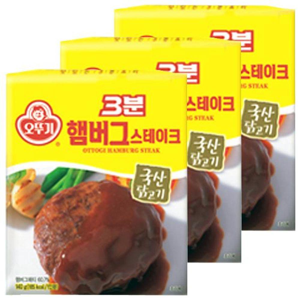 오뚜기)3분 햄버거스테이크 140gx12개 햄버그 신선 안주 즉석 레토르트 간편 고기