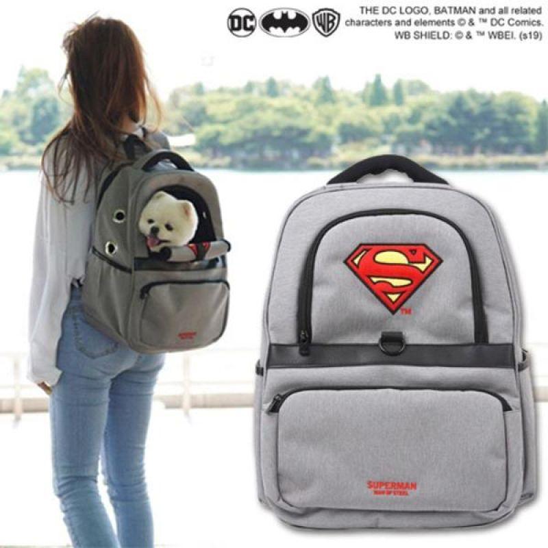 패리스독 슈퍼맨 백팩(이동가방) 애견가방