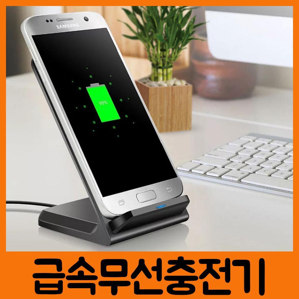 GPOP CWC-100 급속무선충전기 충전기 급속충전기 급속무선충전기 무선충전기 휴대폰용품 여행용품