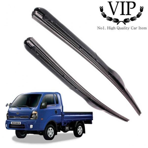 봉고3 VIP 그라파이트 와이퍼 550mm450mm 세트 봉고3와이퍼 자동차용품 차량용품 와이퍼 자동차와이퍼 차량용와이퍼