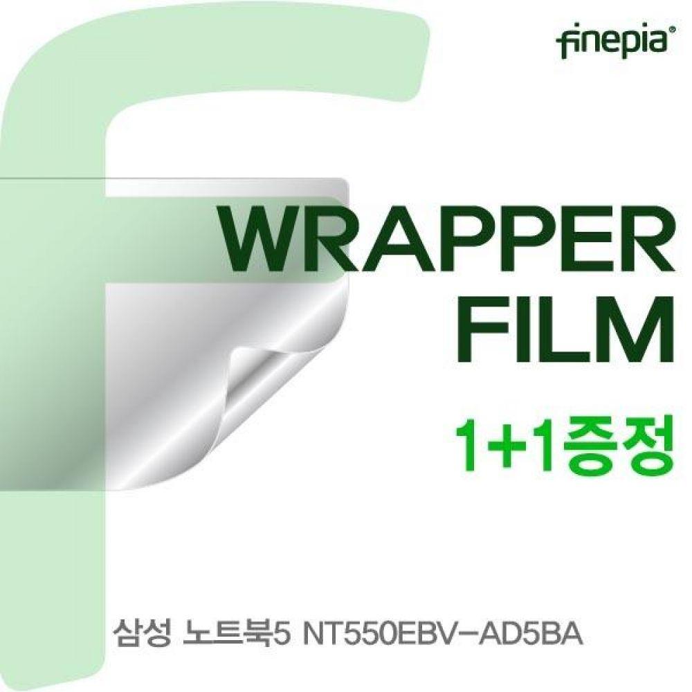 삼성 노트북5 NT550EBV-AD5BA WRAPPER필름 스크레치방지 상판 팜레스트 트랙패드 무광 고광 카본