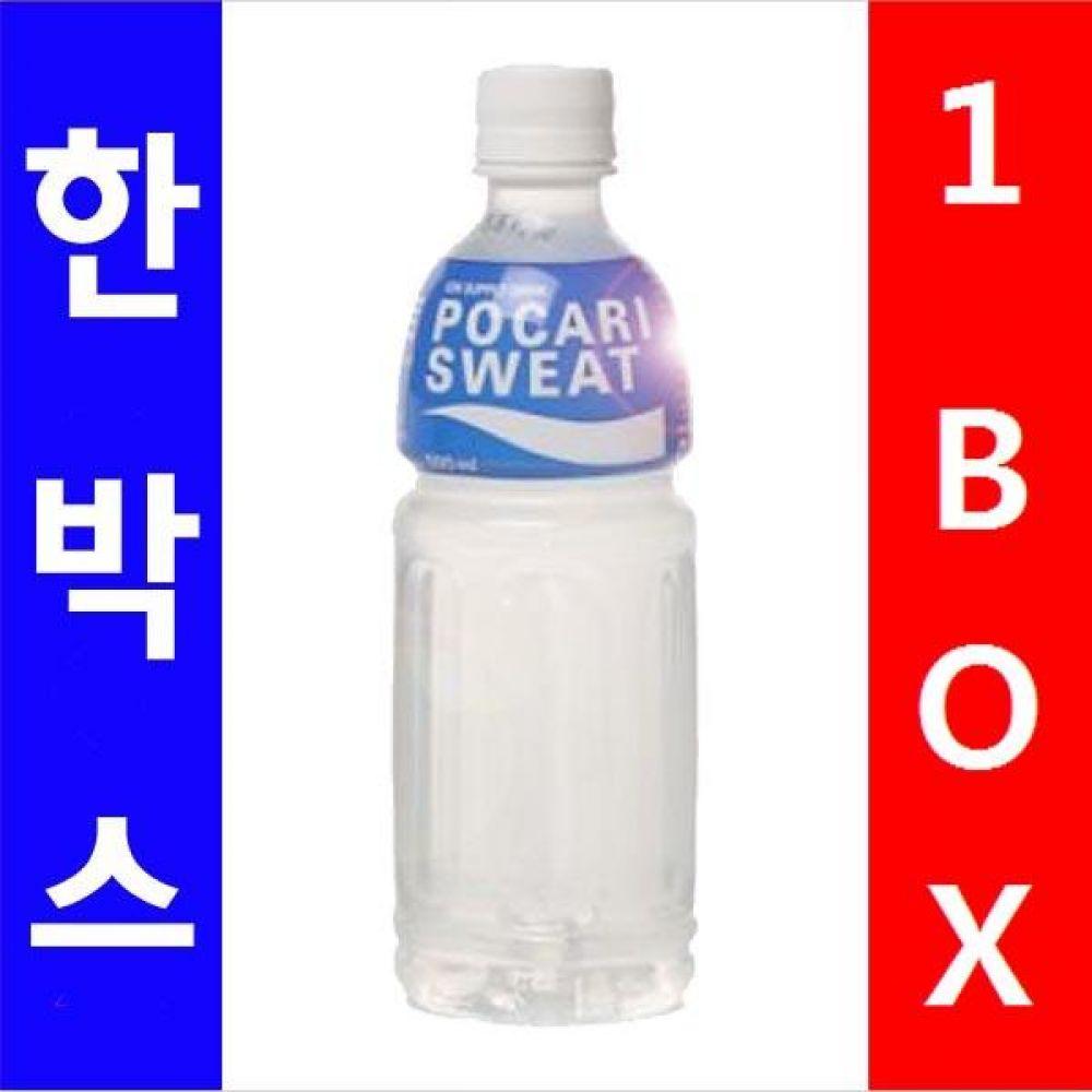동아)포카리 스웨트 500ml 1박스(20개) 대량 도매 대량판매 세일 판매
