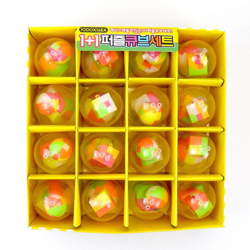 퍼즐큐브세트(1000X16개) 큐브 소마큐브 입체퍼즐 단체선물 판촉물