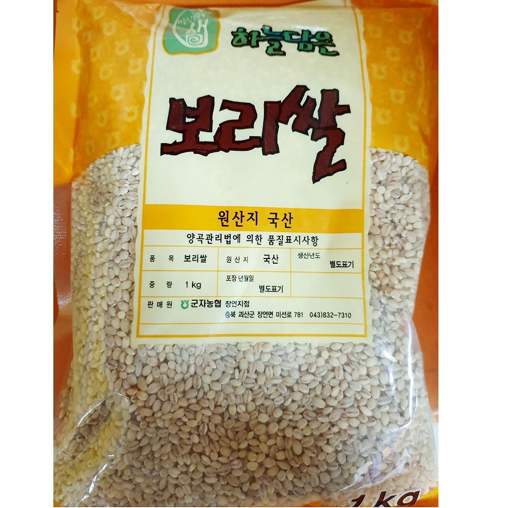 업소용 보리쌀 농협 1kg x10개 보리 잡곡 식당용 농협 보리쌀 잡곡 식자재 식자제