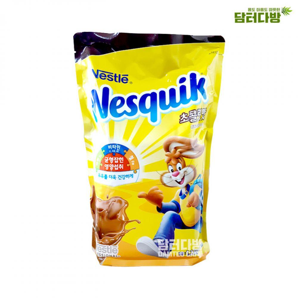 (네슬레) 네스퀵 1.2kg 네슬레 네스퀵 초콜릿우유 초코우유 맛있는 누구나좋아하는 아이들이좋아하는 아이들간식용 건강한