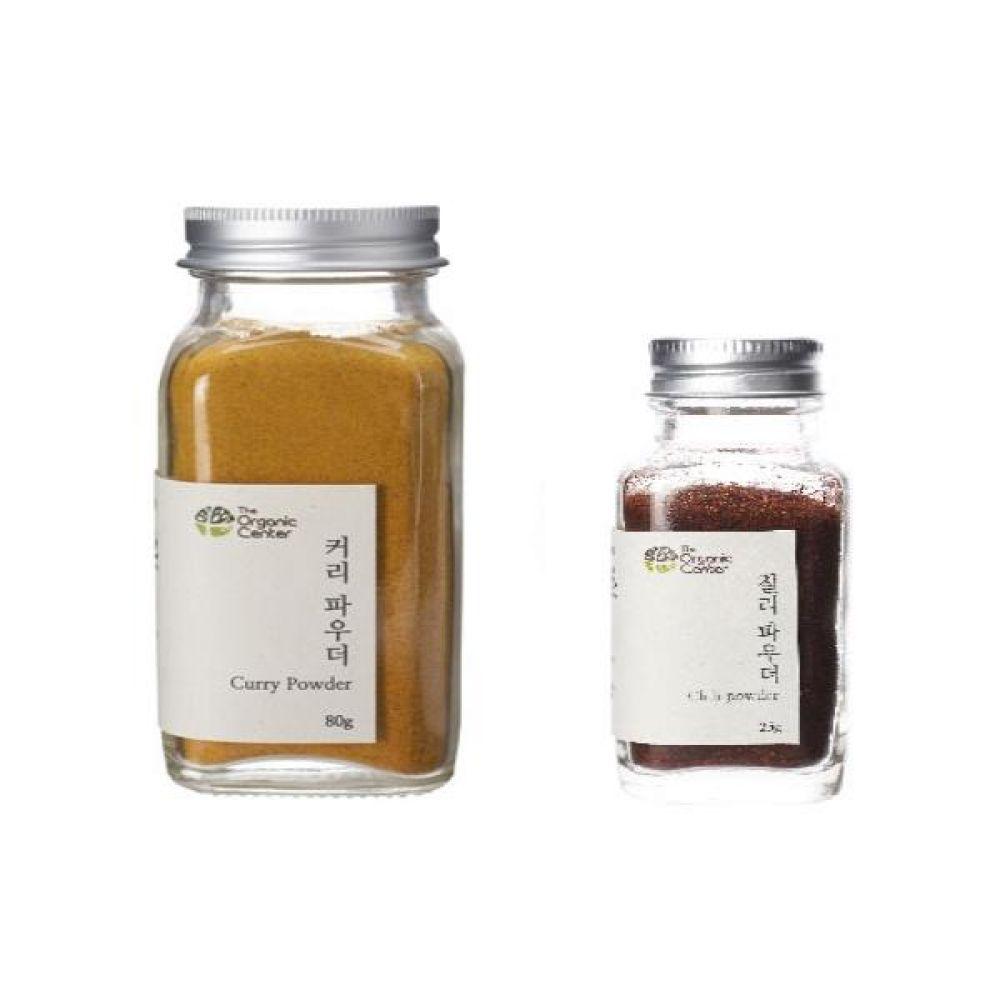 (오가닉 향신료 모음)커리 파우더 믹스 80g과 칠리파우더 25g 건강 견과 조미료 카레 냄새