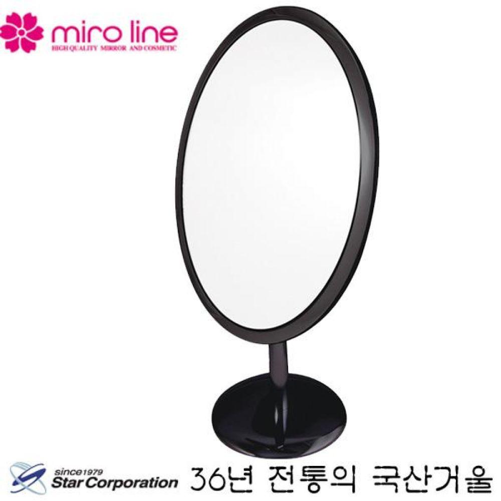 국산 스타 미로라인 타원형 탁상거울 220x130x450mm 블랙 단면 360도 회전 세련 심플 디자인 거울 미러 화장 꾸밈 여자