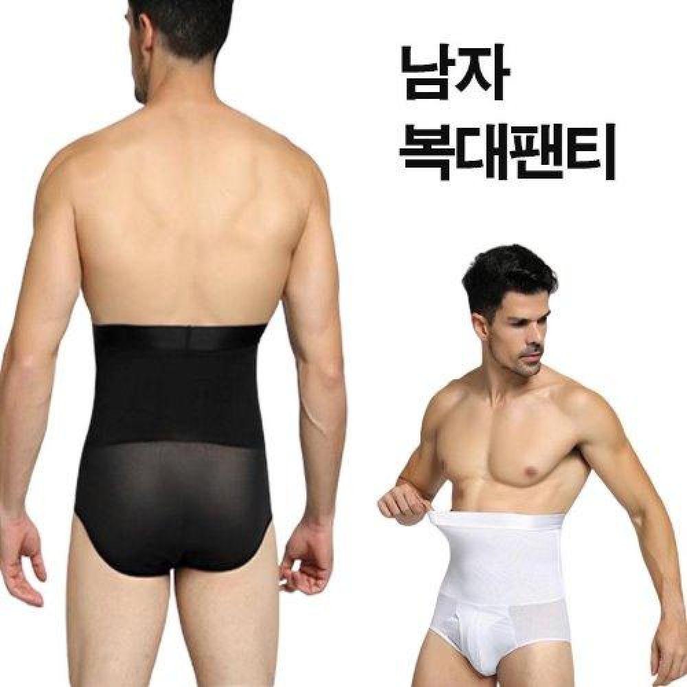 강력하고 편안한 압박감 남자 복대팬티 LED-194 남성속옷 이너웨어 보정속옷 남자속옷 나시