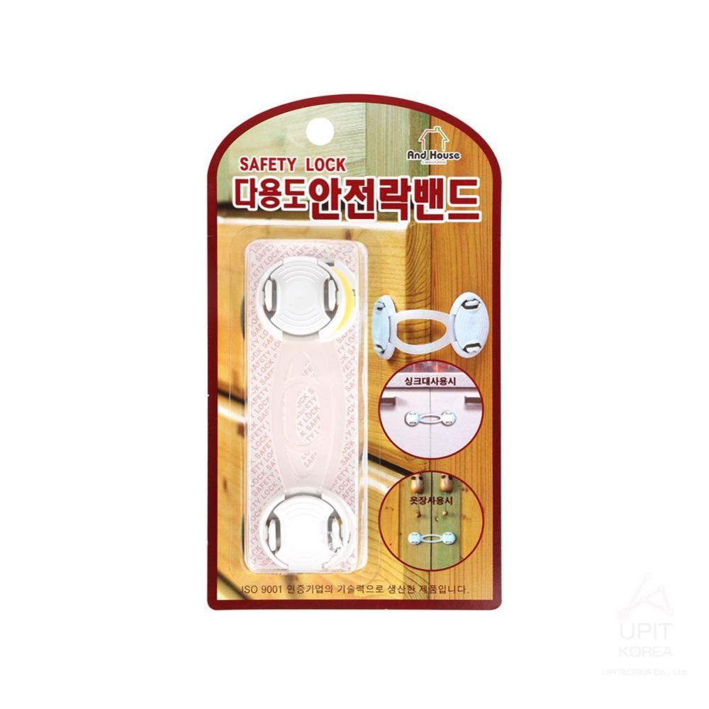 다용도 안전락밴드 2p소_2326 생활용품 가정잡화 집안용품 생활잡화 잡화