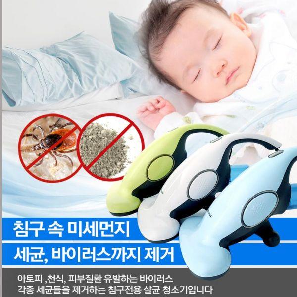 제노시스 살균 핸디 침구 청소기 진드기청소기 살균청소기 침대청소기 침구청소기 핸디청소기