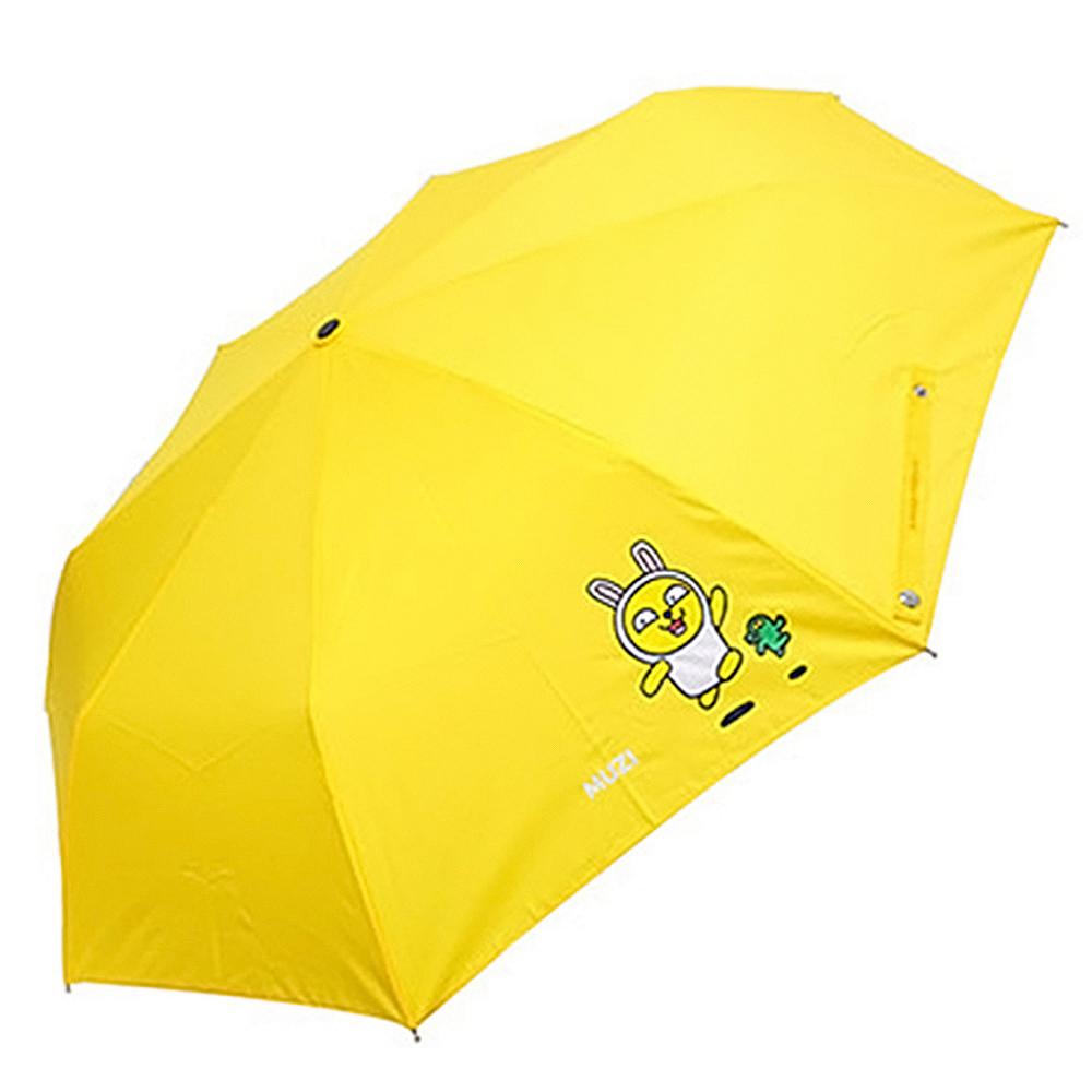 카카오프렌즈 점핑 완전자동우산-무지(옐로우) 카카오우산 카카오프렌즈우산 라이언우산 어피치우산 콘우산 네오우산 무지우산 우산 유아우산 아기우산
