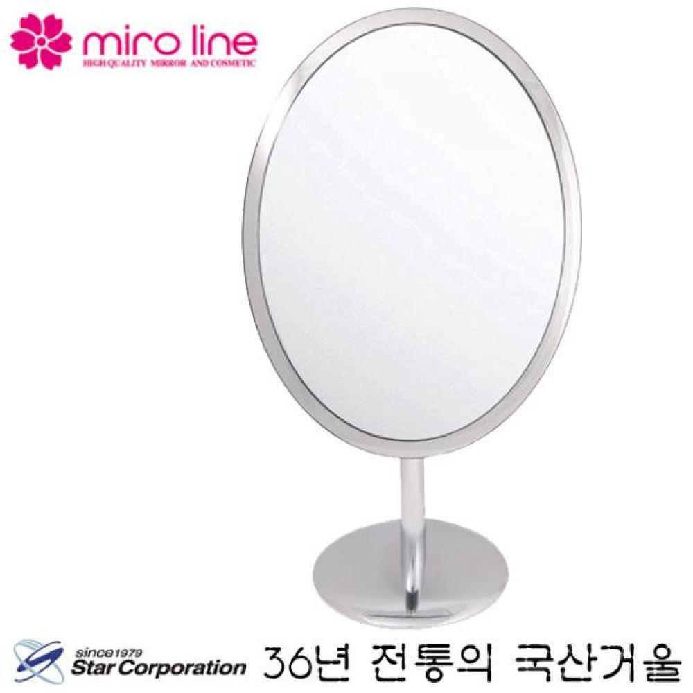 국산 스타 미로라인 타원형 탁상거울 220x130x450mm 실버 단면 360도 회전 세련 심플 디자인 거울 미러 화장 꾸밈 여자
