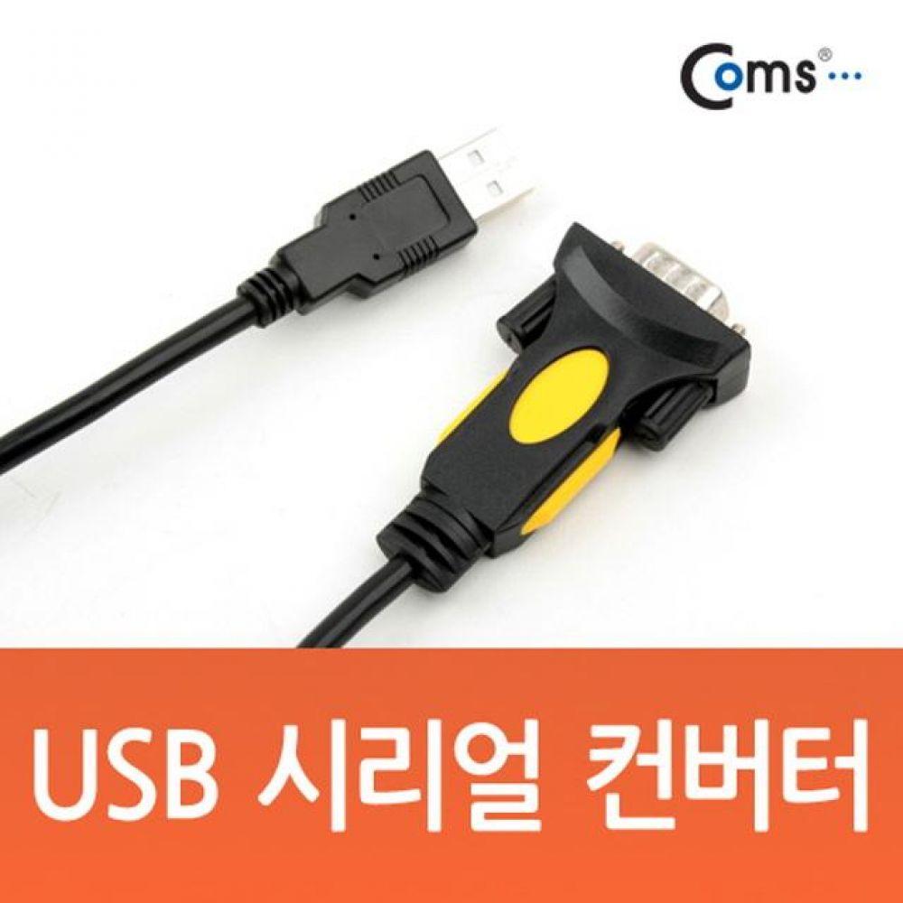 USB 시리얼 컨버터 USB 1.1 USB 1394 허브 컨버터 컴퓨터용품 PC용품 컴퓨터악세사리 컴퓨터주변용품 네트워크용품 인버터 시리얼케이블 정류기 광커넥터 아답터 rgb컨트롤러 아두이노 1394케이블 랜선 파워써플라이
