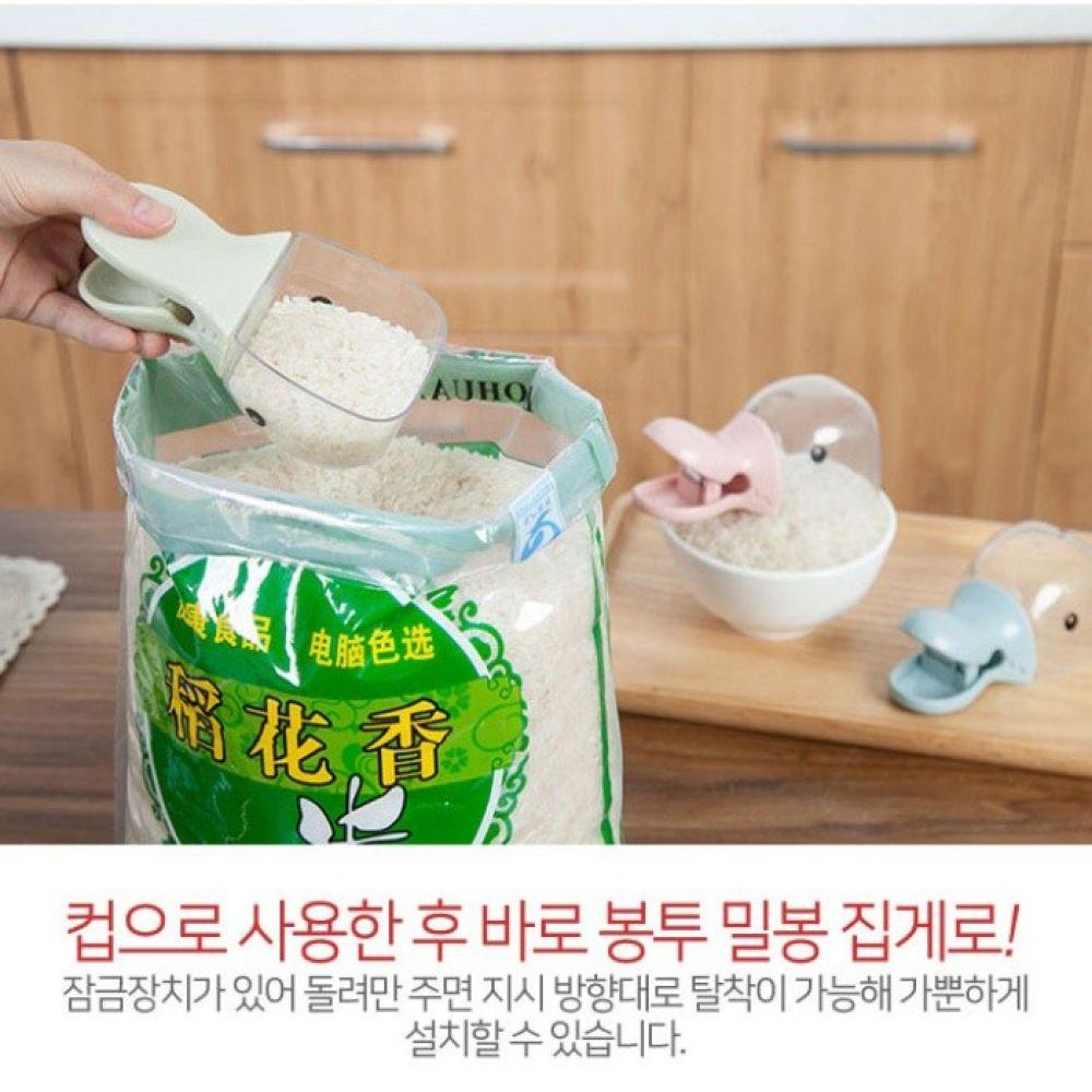 오리쌀바가지 쌀컵 집게바가지 아이디어상품 간편보관 주방용품 계량컵 쌀컵 밀봉집게 아이디어