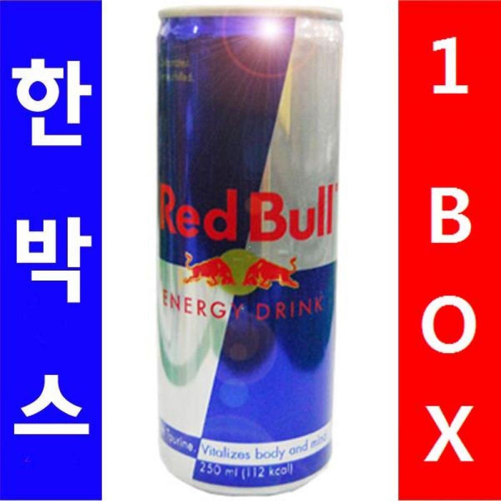 동서)레드불 250ml 1박스(12캔) 음료 여름 탄산 에너지 비타민 대량 도매 대량판매 세일 판매