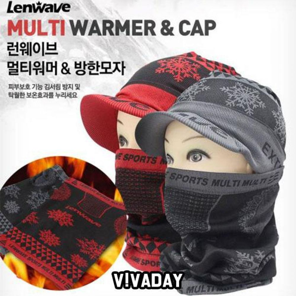 MY 런웨이브 멀티워머 방한모자 방한모자 방한용품 겨울용품 겨울 추위 강추위 털모자 따뜻한모자