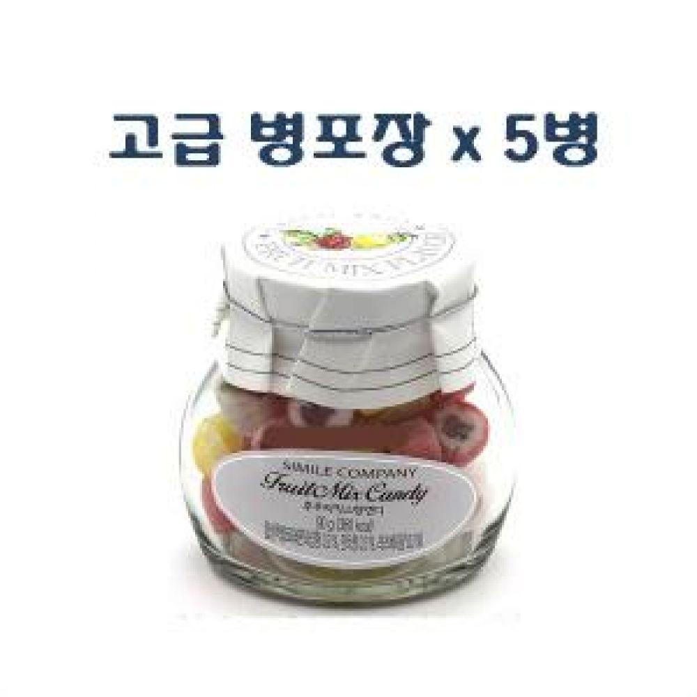 (럭셔리 수제캔디)후루티믹스향 캔디 90g x 5병 캔디 사탕 직수입 프랑스 허브