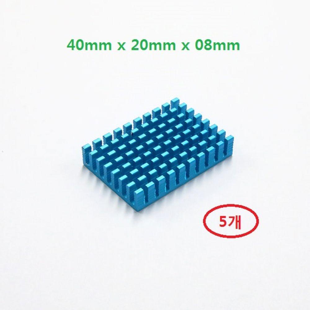 소형 칼라 알루미늄 방열판 히트싱크 40x28x08mm 파랑 5개 히트싱크 방열판 칼라방열판 다용도 칼라히트싱크 알루미늄방열판 히트싱크 쿨러