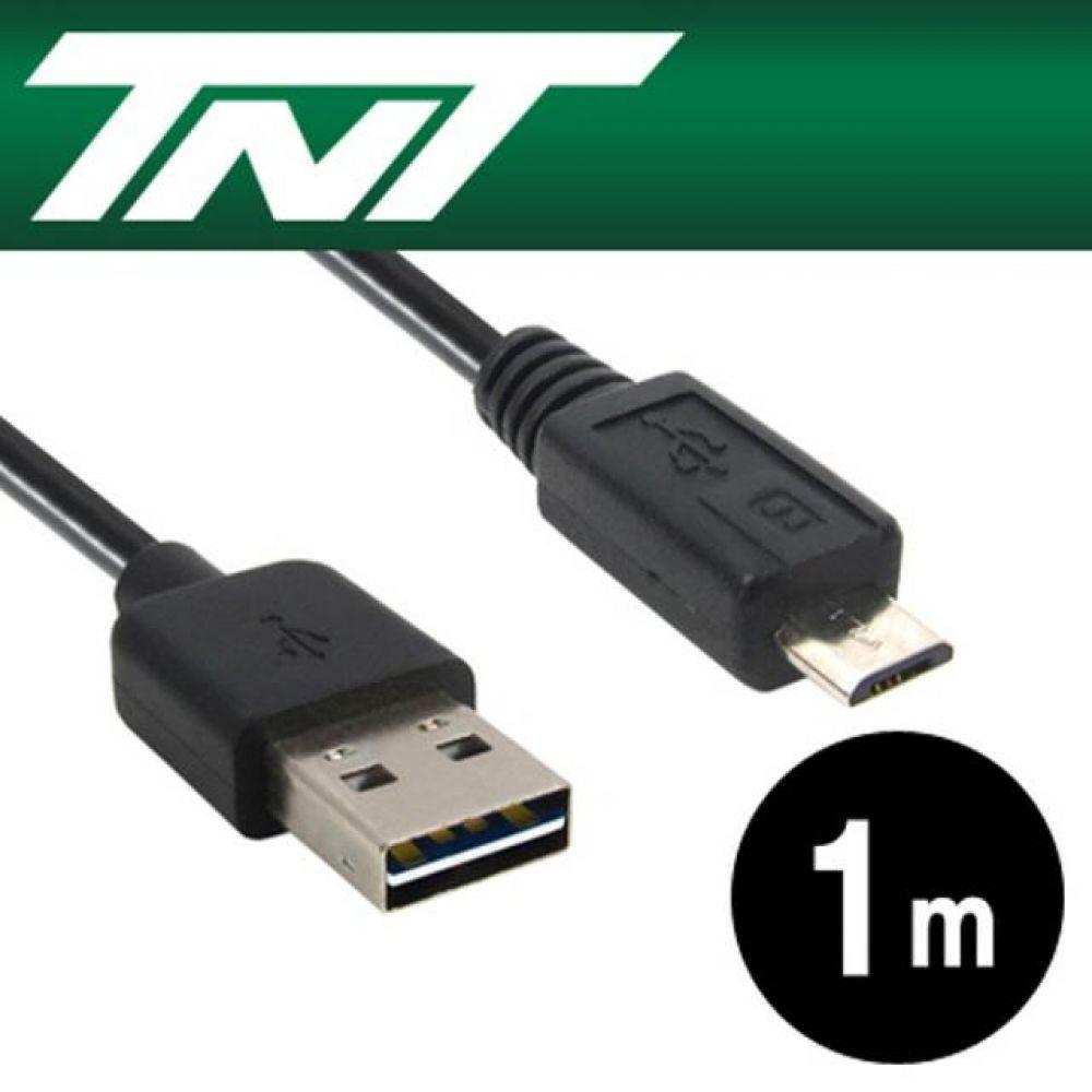 TNT USB2.0 양면인식 마이크로 5핀 케이블 1M 컴퓨터용품 PC용품 컴퓨터악세사리 컴퓨터주변용품 네트워크용품 usb연장케이블 usb충전케이블 usb선 5핀케이블 usb허브 usb단자 usbc케이블 hdmi케이블 데이터케이블 usb멀티탭