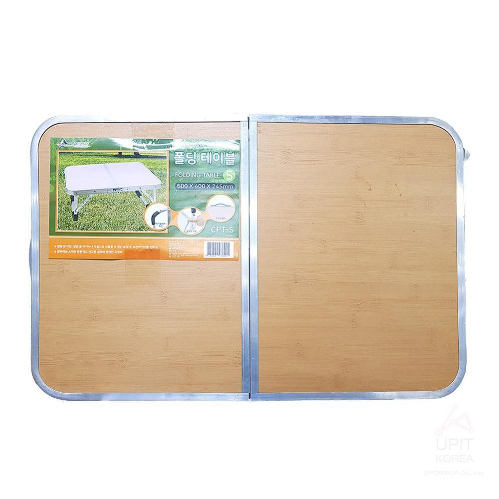캠핑폴딩테이블S 600x400x245_6004 생활용품 가정잡화 집안용품 생활잡화 잡화